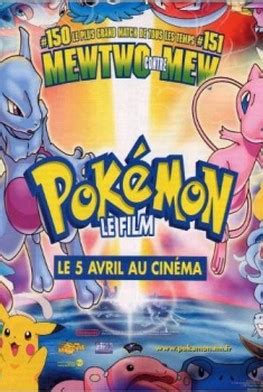 Pokémon: The First Movie (1998) en Streaming VF Gratuit