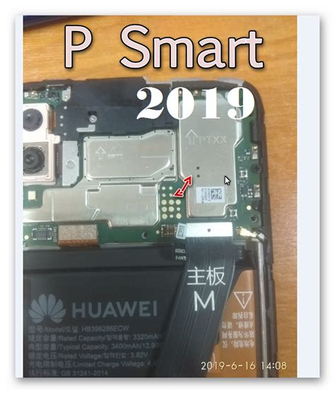 Huawei TP (Test Point) Collection HEre