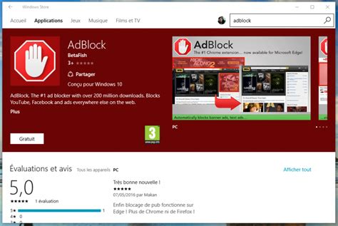 [Tuto] Comment installer & configurer l'extension Adblock
