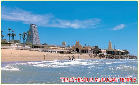 MADURA WELCOME - Thoothukudi Places of Interest
