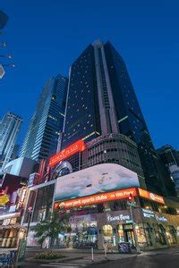 Crowne Plaza Hotel Times Square New York, NY - See Discounts